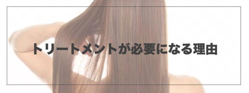 【直毛にも効果アリ】パサツキを抑えるのにおすすめの洗い流さないトリートメントランキング【6選】