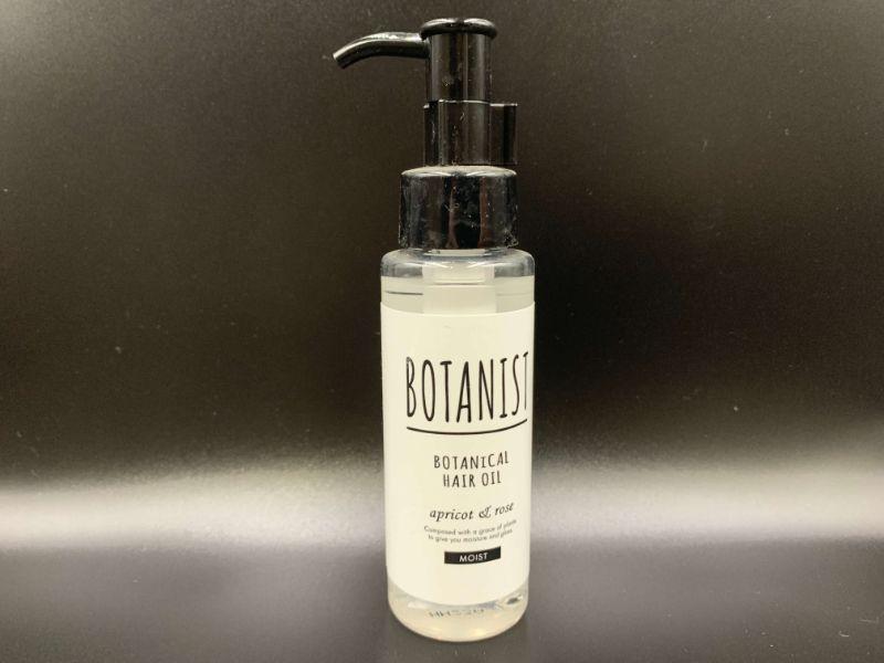 【洗い流さないトリートメント】「BOTANIST(ボタニスト)」のオイルタイプを美容師が実際に使ったレビュー記事
