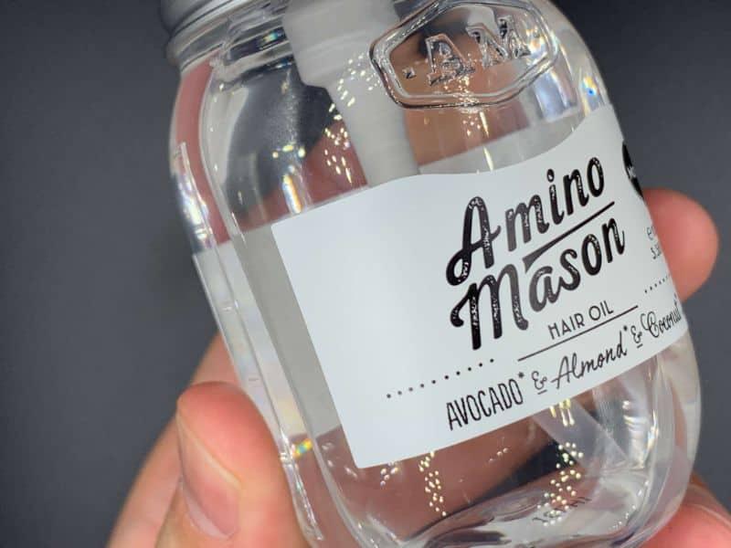 「アミノメイソン」のモイストヘアオイルを美容師が実際に使ったレビュー記事