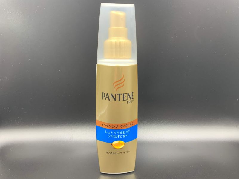 【洗い流さないトリートメント】「パンテーン」のベースシリーズを美容師が実際に使ったレビュー記事