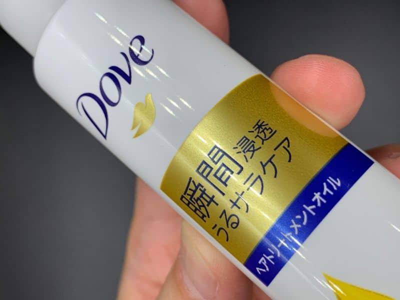 【洗い流さないトリートメント】「Dove(ダヴ)」のヘアオイルを美容師が実際に使ったレビュー記事