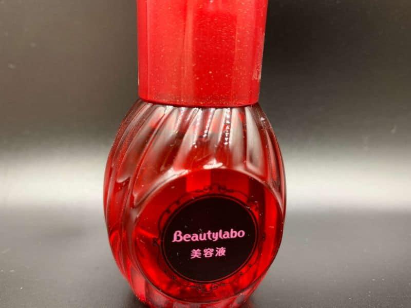 【洗い流さないトリートメント】「ビューティーラボ 美容液」のヘアオイルを美容師が実際に使ったレビュー記事
