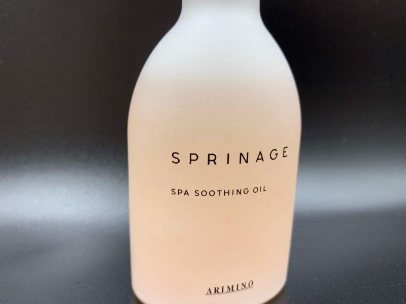 【洗い流さないトリートメント】アリミノ「スプリナージュ」のスパスージングオイルを美容師が実際に使ったレビュー記事