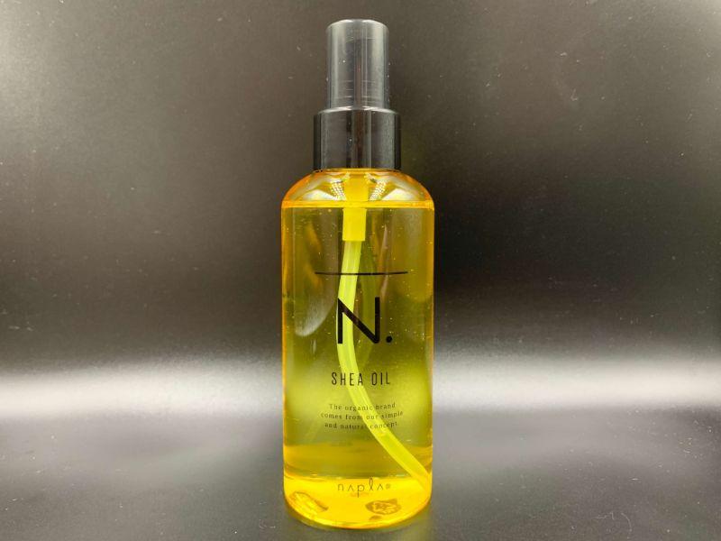 【洗い流さないトリートメント】ナプラ「N.(エヌドット)」のシアオイルを美容師が実際に使ったレビュー記事