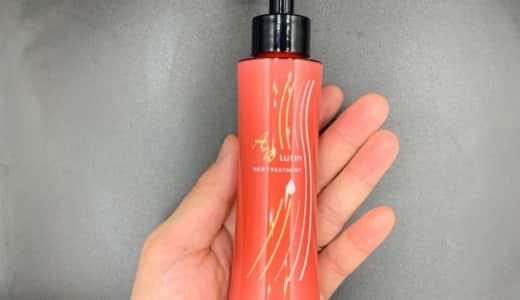 【洗い流さないトリートメント】「ANルーティン ヘアトリートメント」を美容師が実際に使ったレビュー記事