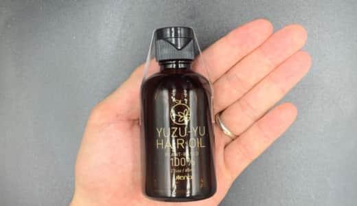 【洗い流さないトリートメント】ウテナ「ゆず油」無添加ヘアオイルを美容師が実際に使ったレビュー記事