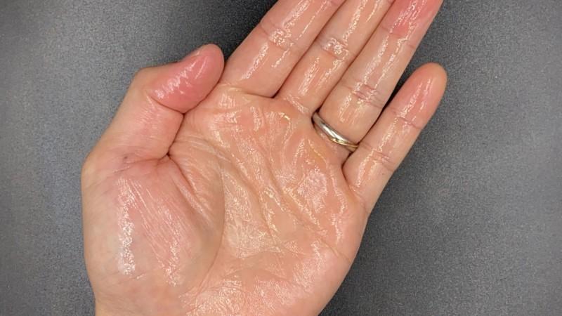 【洗い流さないトリートメント】「エイトザタラソ」モイストヘアオイルを美容師が実際に使ったレビュー記事